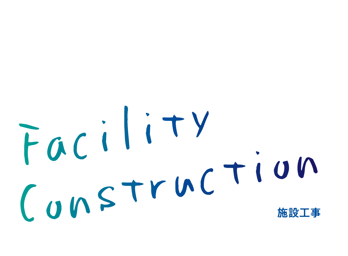 Facility Construction